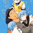 YK100Kuroko no BasukeDoujinshi by Chiwawa Aomine x Kuroko26 pages