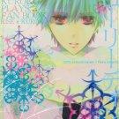 YK54Kuroko no BasukeR15 Doujinshi by PannaKise x Kuroko 50 pages