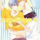 YK124Kuroko no Basuke Doujinshi Comfort+Kise x Kuroko16 pages