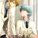 YK131Kuroko no BasukeDoujinshi Thursday - Fridayby baby merry moodKise x Kuroko36 pages