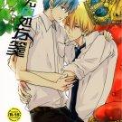 YK146Kuroko no Basuke 18+ ADULT Doujinshi by OopsKise x Kuroko30 pages