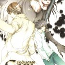 YDN33	Death Note	Doujinshi Coma	by Sakuya	L , Light ,  Ryuk	32 pages