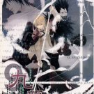 YDN46	Death Note Doujinshi 	Light centric	32 pages