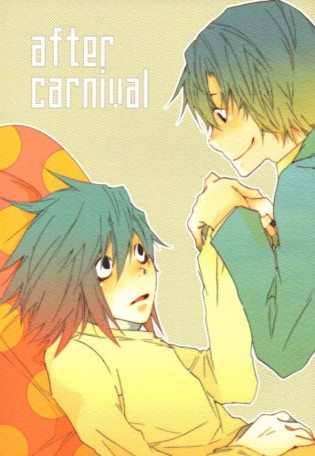 YDN47Death NoteDoujinshi After CarnivalMatsuda x L36 pages