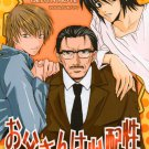 YDN48Death Note Doujinshi L x Light28 pages