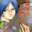 YB9Bleach18+ ADULT Doujinshi His Natural Waterby Apple BerryChad x Uryuu36 pages