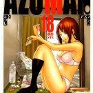EB25R18 ADULT Doujinshi Bakuman Azumanby Amano Ameno32pages