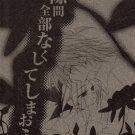 MY24Yu Gi OhR18 ADULT DOUJINSHI by Cheap TrickJonouchi x Yugi36 pages