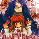 NY26IbDoujinshi Desert Roseby Hybrid PandaGary x Ib 20 pages