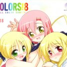 EH31	R18 ADULT Doujinshi 	Hayate the Combat Butler	Colors! 8		All Cast	16	pages