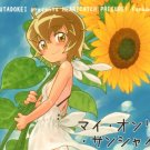 EP31R18 ADULT DoujinshiPreCureMy Only Sunshineby UtadokeiCure Sunshine centric16pages