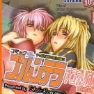ER8	R18 ADULT Doujinshi	Ragnarok Online		by Stoic Romance		116	pages