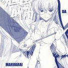 ES7	R18 ADULT Doujinshi	School Rumble	by 	Maruarai	All Cast	42	pages