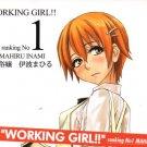 EW2R18 ADULT Doujinshi Working!!Working Girl!!Mahiru centric36pages