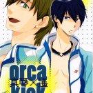 Y170Free! Iwatobi Swim Club Doujinshi Orca Kickby AU ForestMakoto x Haruka16pages