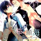 Y193	Free! Iwatobi Swim Club Doujinshi 		by Eternal Crown	Rin x Haruka	88	pages
