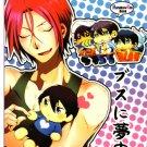 Y194Free! Iwatobi Swim Club Doujinshi by MagellaHaruka x Rin20pages