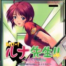 EG68R18 ADULT Doujinshi Gundam Seed Destinyby OtogiyaLunamaria, Meyrin centric42pages