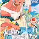 YML24	Magi Doujinshi by Russian Roulette	Masrur x Sharrkan	40 pages