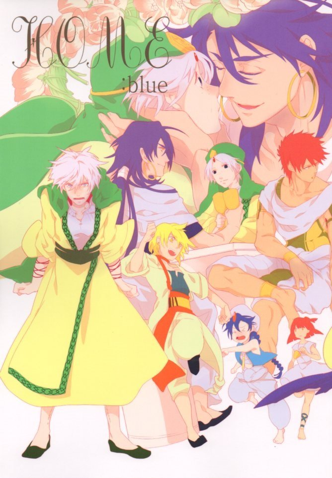 YML45	Magi	Doujinshi Home Blue	by Giongo	Sinbad x Jafar	36 pages