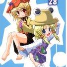ET102R18 ADULT DoujinshiTouhouby SchwesterSuwako Moriya & Aki Minoriko12pages