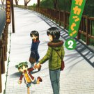 EY6	R18 ADULT DOUJINSHI	Yotsuba		by Kacchu Musume	All Cast	88	pages