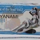 EVA8Neon Genesis EvangelionSeat of Soul Rei Figures