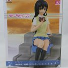 FLL12	Love Live	SQ Banpresto Umi figure