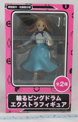 MF21Mawaru PenguindrumHimari Takakura figure