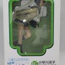 MF29Love PlusIchiban Kuji figure