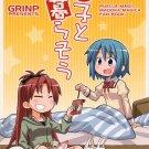 EM113DoujinshiMadoka Magicaby GRINPKyoko x Sayaka26pages