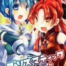 EM120Doujinshi Madoka Magicaby Akino YoichiKyoko x Sayaka26pages