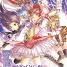 EM134	Doujinshi	Madoka Magica	Mado-calcium		All Cast	36	pages