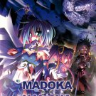 EM143	Doujinshi	Madoka Magica	Madoka cross Nanoha	by Masulao Maximum	All Cast	36	pages