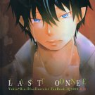 YBE41	Blue Exorcist	18+ ADULT Doujinsji Last One First Part	by IQ 3000	Yukio x Rin	48 pages