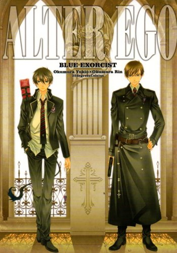 YBE51Blue ExorcistDoujinshi Alter Egoby 25 degrees celsiusYukio x Rin24 pages