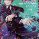 YBE52	Blue Exorcist	18+ ADULT Doujinshi Blue Topaz	by Omega 2D