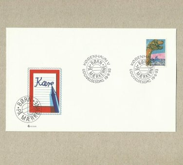 DENMARK CHILDRENS DRAWING GAME STAMP FIRST DAY COVER 1993
