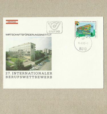AUSTRIA INTERNATIONAL VOCATION COMPETITION STAMP FIRST DAY COVER 1983