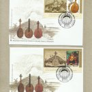 UKRAINE EUROPA MUSICAL INSTRUMENTS TWO FIRST DAY COVERS 2014