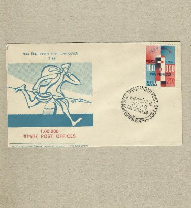 INDIA 100,000 POSTOFFICES STAMP FIRST DAY COVER 1968