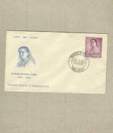 INDIA MADAM BHIKAIJI CAMA STAMP FIRST DAY COVER 1962