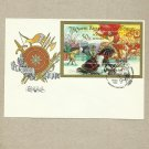 RUSSIA 750th ANNIVERSARY BATTLE OF CHUDSKOE FDC FIRST DAY COVER 1992