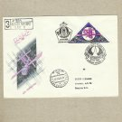 SOVIET UNION CCCP  COSMONAUTICS DAY FDC FIRST DAY COVER 1989