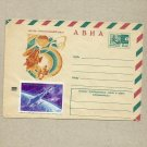 RUSSIA SOVIET UNION COSMONAUTICS DAY UNUSED STAMP ON SPECIAL ISSUE ENVELOPE 1972