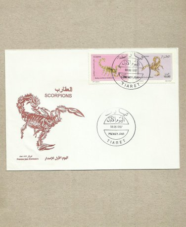 ALGERIA SCORPION STAMPS FIRST DAY COVER 1997