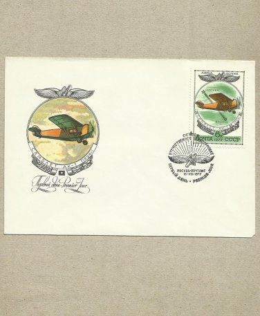 RUSSIA CCCP HISTORY OF RUSSIAN AIRCRAFT FIRST DAY COVER 1977