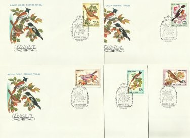 RUSSIA SOVIET UNION FIVE SONG BIRD STAMP FIRST DAY COVERS 1981