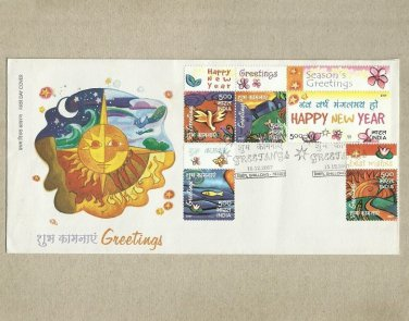 INDIA NEW YEAR GREETINGS STAMPS FIRST DAY COVER 2007