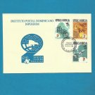 DOMINICAN REPUBLIC AFRICA CARIBBEAN PACIFIC ORGANISATION STAMPS FIRST DAY COVER FDC 1999